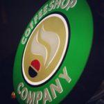 фото Франшиза Coffeeshop Company