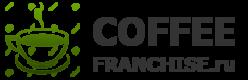 Каталог франшиз кофеен и кофе с собой